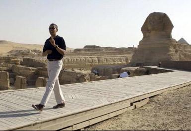 ObamaEgypt
